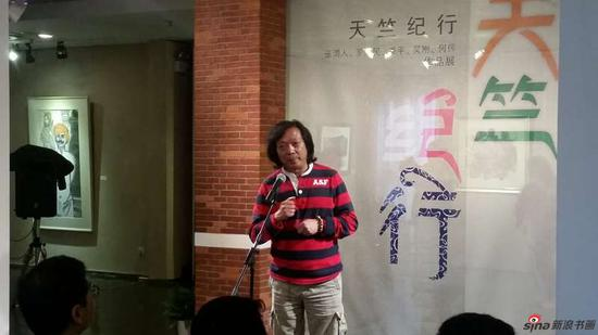 上海美术家协会常务理事汪家芳