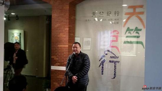 上海市美术家协会副秘书长丁设