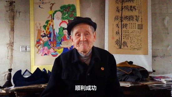 杨洛书通过视频送来祝福