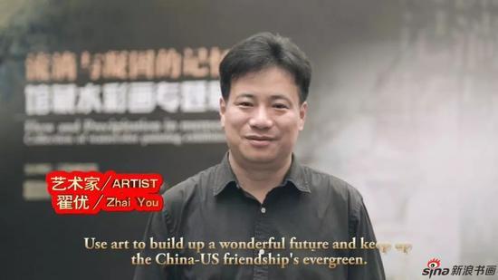 中国画学会理事、江苏省中国画学会副会长兼秘书长