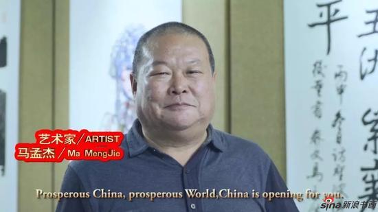 中国楹联学会名誉理事