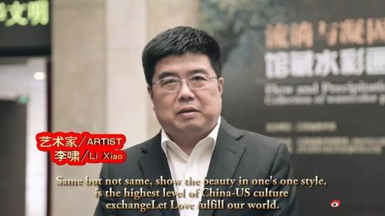 江苏省美术馆书记、副馆长,江苏省书法院院长