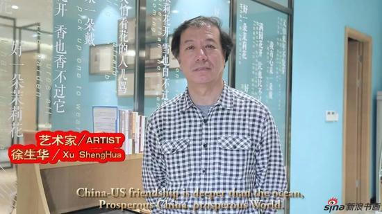 江苏省中国画学会常务理事、中国海洋画研究院常务副院长