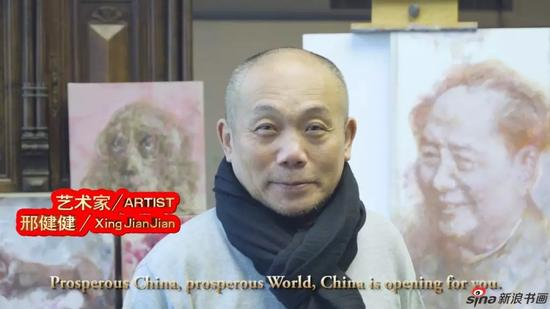 南京艺术学院美术学院教授,硕士生导师
