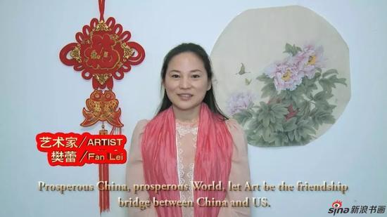 江苏省中国画学会常务理事、江苏省中国画学会美国创研中心负责人