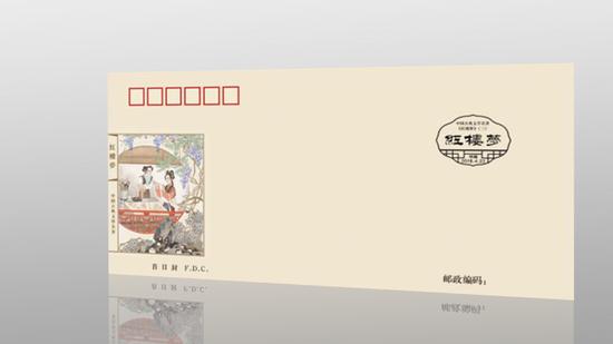 """""""红楼梦""""传统经典主题:邮票不断创新发展"""