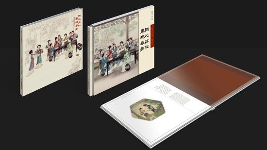 注:左侧为《诗心品红 画镜寻梦》邮品封面,中间为邮品配插套效果