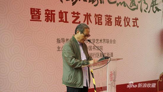 上海中国书法院院长周志高致辞
