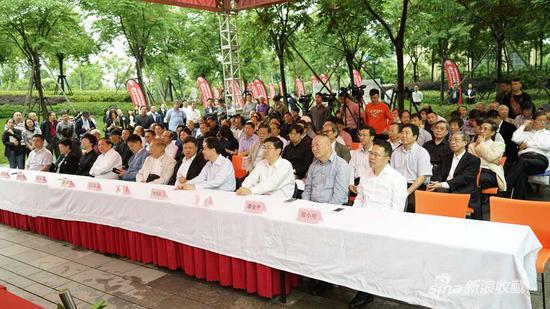 上海中国书法院正式落户闵行区新虹艺术馆