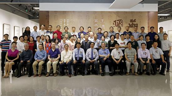 王德恭篆书艺术展在京举办