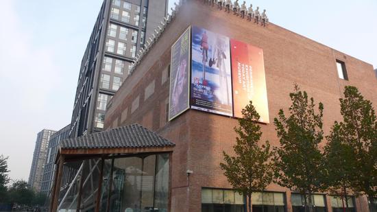 2010年,今日美术馆《行者——张鹏野作品展》个展海报