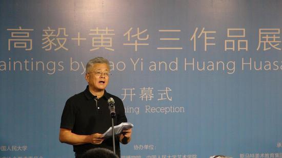 中国人民大学校党委常务副书记张建明致辞