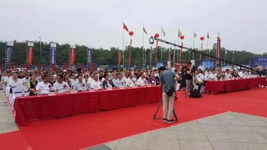河南运营中心启动仪式现场