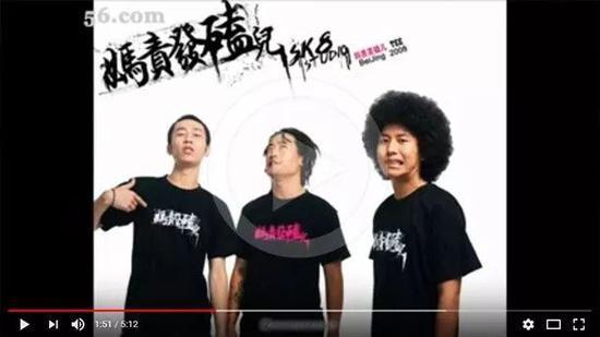 """黎薇给我听了北京的说唱组合""""阴三儿""""(In3)的《老师你好》。一开始是老师怒骂学生的场景,整首歌曲以学生闷闷不乐的心情作为基调。他说每次听到这首歌就想起自己的小学时代。但是这首歌被认为是不尊重师长,在2015年已被列入黑名单,所以现在也无法在中国的互联网上听到。"""