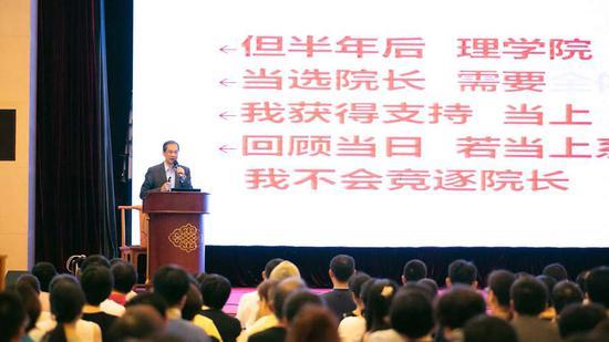 潘宗光教授还通过一个个案例,教我们如何通过这些传统文化中的智慧去面对逆境