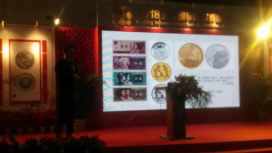 《新闻选题和中国钱币》主题讲座