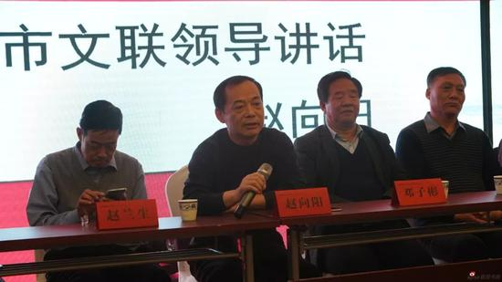 赤峰市文聯副主席趙向陽同志做重要講話