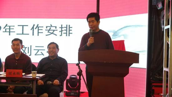 內蒙古書協副主席、赤峰市書協主席、赤峰市書畫院院長吳銀成同志講話