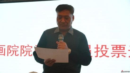 赤峰市文聯組聯部主任錢衛東同志宣布投票結果