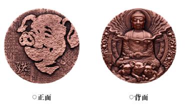 仿古纪念铜章
