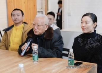 中国社科院研究员降边嘉措先生宣布降边嘉措工作室成立