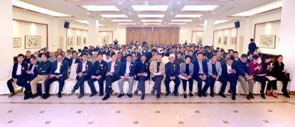 2018年第五届上海淘宝(收藏)文化节正式开幕