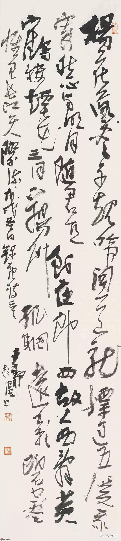 李静《李白诗二首》208×46cm