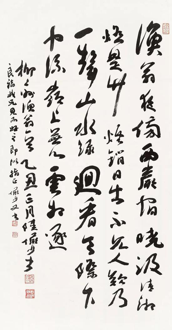 Lot180 陆俨少(1909-1993) 柳宗元《渔翁》   立轴 水墨纸本   乙丑(1985年)作