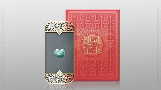 《通灵宝玉》以翡翠为材质,造型被雕琢为锁形