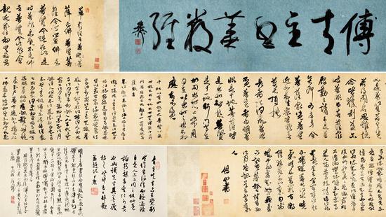 傅山 行草华严经   水墨绢本 手卷   23.5×213.5cm