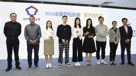 2018北京艺术毕业季优秀作品展亮相设计之都大厦