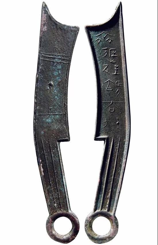 """战国·齐   """"齐返邦长大刀""""背""""上""""六字刀   185 毫米   成交价:RMB 1,046,500"""