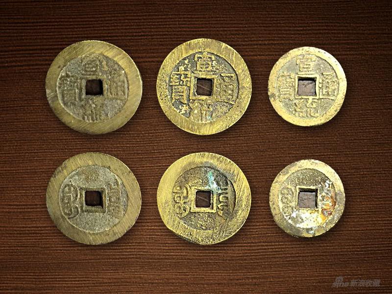 图2:宣统钱,右起直径分别为1.9cm、2.38cm、2.42cm