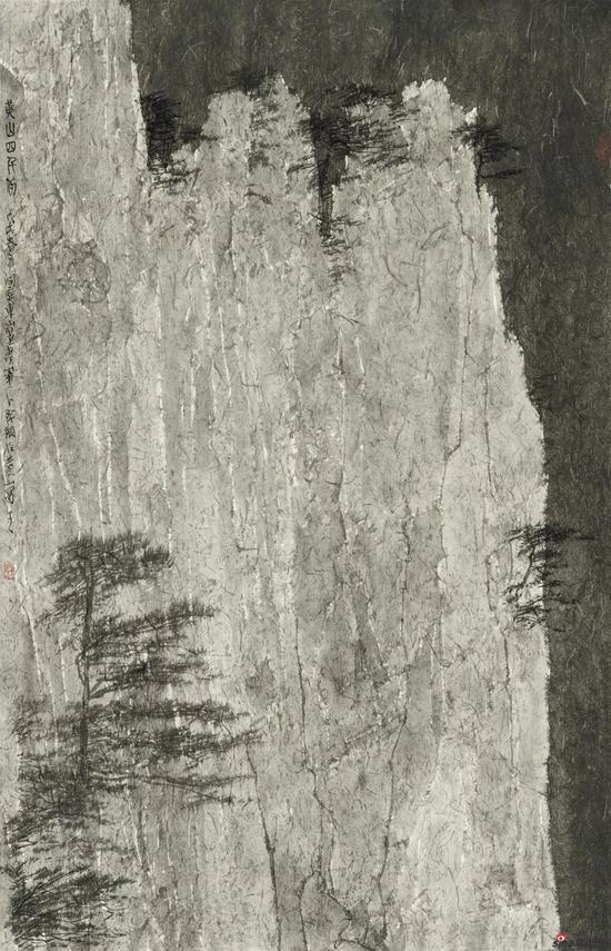 徐钢 黄山写生之十八 75×48cm