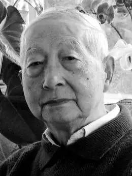 张 守 成   (1918 - 2013)