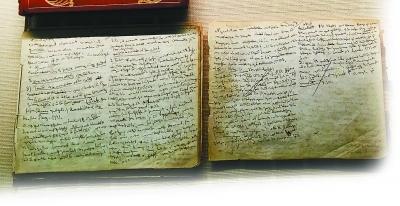 唯一收藏相对完整的马克思手稿展出