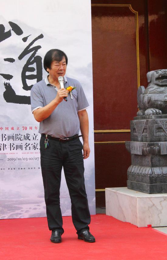 天津美协副主席史振岭代表弘道书画院成员致辞