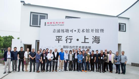 上海首家乡村美术馆开馆