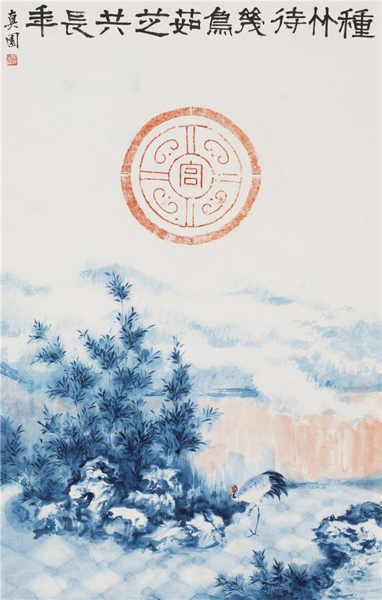 茹芝共长年 纸本设色 45×70.5cm 2019 汉-瓦当拓片释文:宫