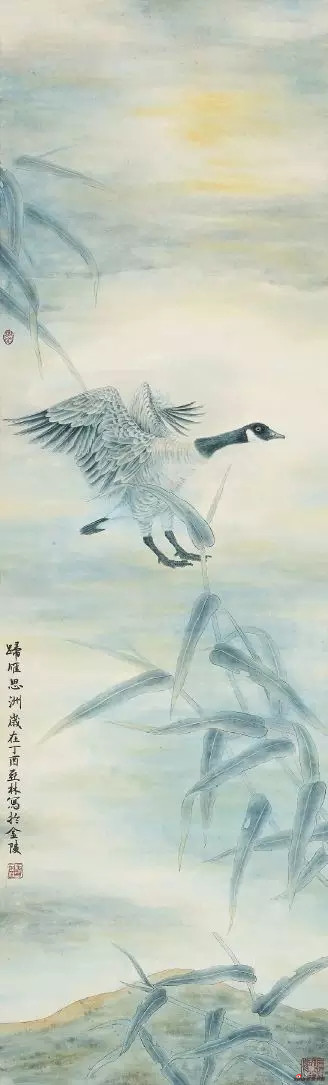 《归雁思洲》 148cm×45cm 嵇亚林 江苏省中国画学会副会长