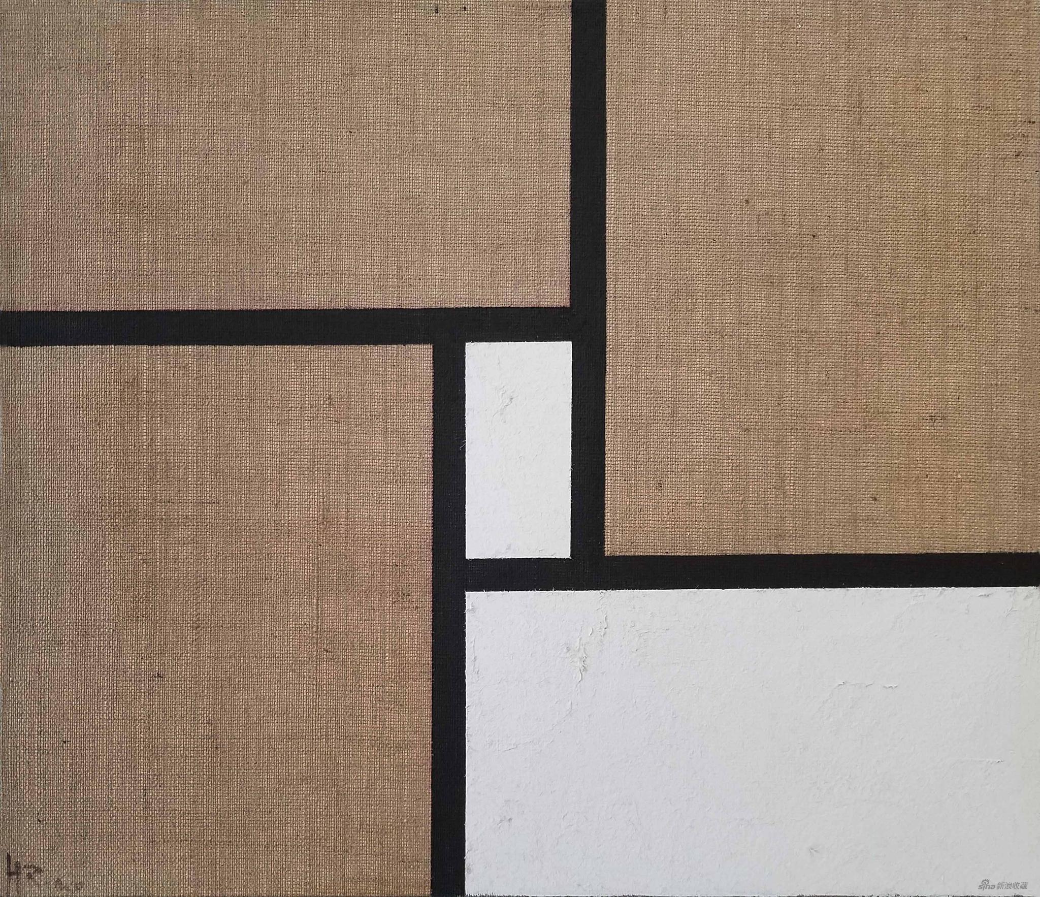 黄锐 无题(禅空间系列)80×95cm 布面油画 2020