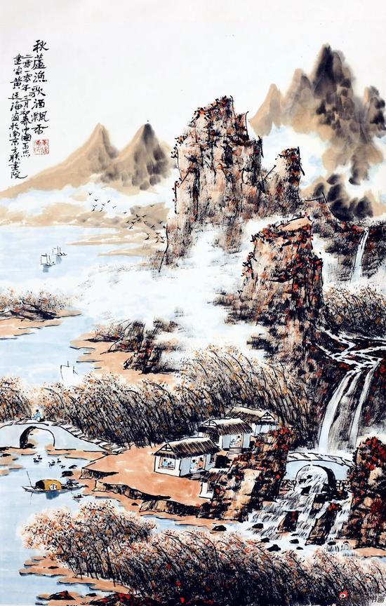 秋芦渔歌酒飘香(69×46厘米,2010年)