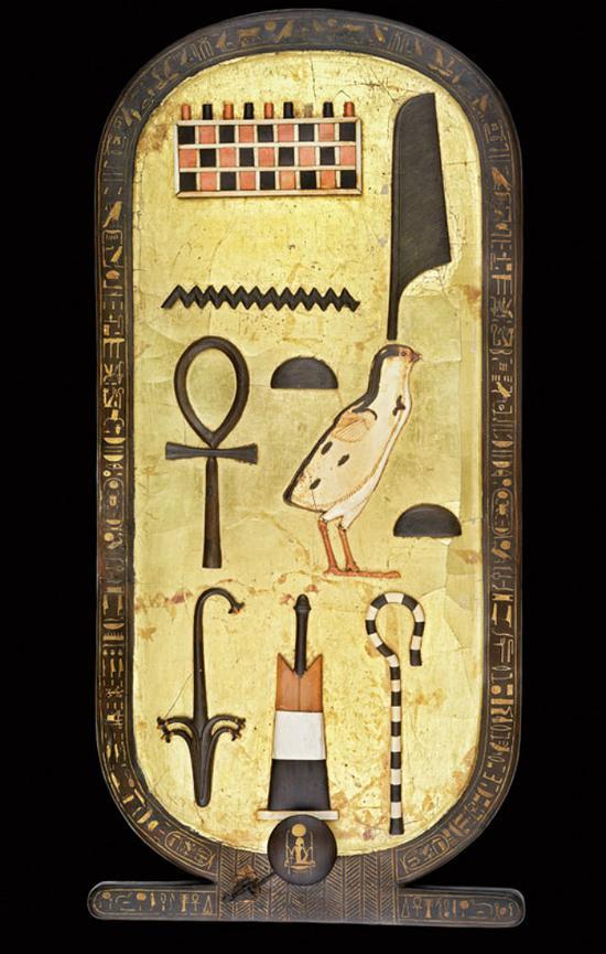 ▲刻有图坦卡蒙字样的棺木正面纹样,现藏于埃及博物馆