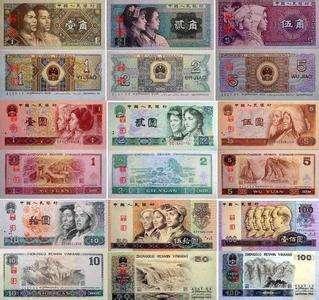 """收藏""""珍品"""" 第四套人民币50元""""币王""""较面值翻50倍"""