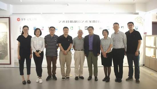 国家信息中心一行到访深圳文交所参观调研