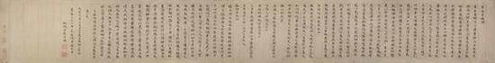 左光斗(1575-1626)