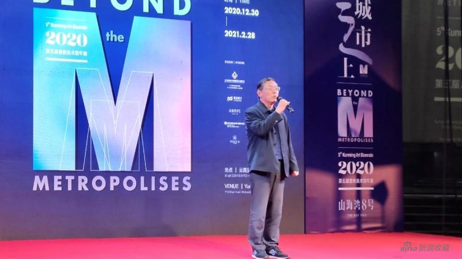 云南省文学艺术界联合会党组书记、主席李勇宣布展览开幕