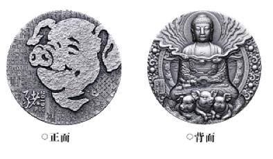 仿古纪念银章