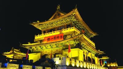 世界古都论坛圆满落幕 弘扬洛阳历史文化底蕴