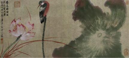《荷池翠鸟图》